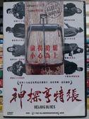 影音專賣店-F12-057-正版DVD*華語【神探亨特張】-張立憲*作業本*周雲蓬