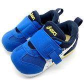 《7+1童鞋》小童 IDAHO  BABY KT-ES    亞瑟士  運動鞋  慢跑童鞋  5182  藍色