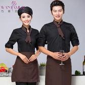 服務員工作服 - 蛋糕房制服 咖啡廳西餐廳服務員工作服長袖襯衫【快速出貨八折搶購】