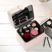 化妝包大容量簡約大號多層化妝品收納包懶人多功能韓國化妝箱手提     時尚教主