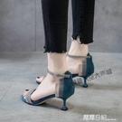 素遞涼鞋女學生韓版高跟鞋女細跟夏季女士涼鞋露趾低跟百搭高跟鞋 露露日記