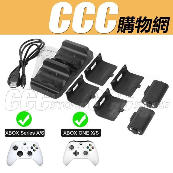 Xbox Series X 電池 雙電池座充組 XBOX ONE 無線手把 充電電池 充電器