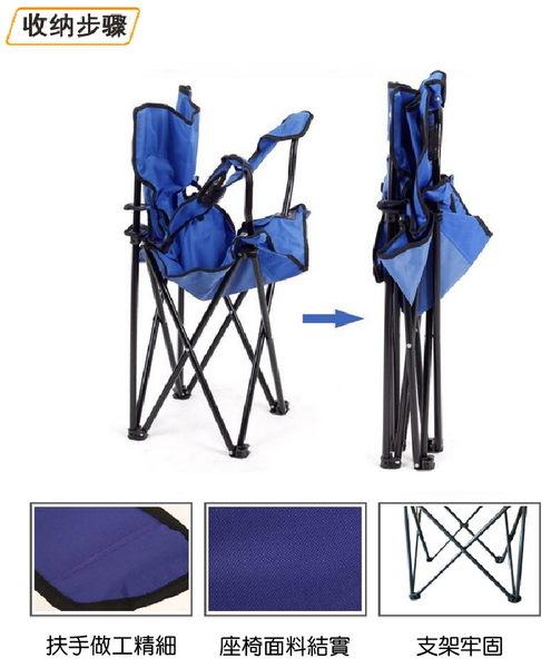 【TRENY直營】(帆布導演椅) 扶手休閒椅 收納折疊椅 戶外 露營 沙灘 烤肉 郊遊 排隊 HM-HD-4332