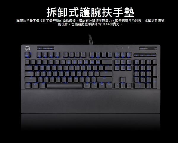曜越 海王星專業版Neptune Pro青軸鍵盤