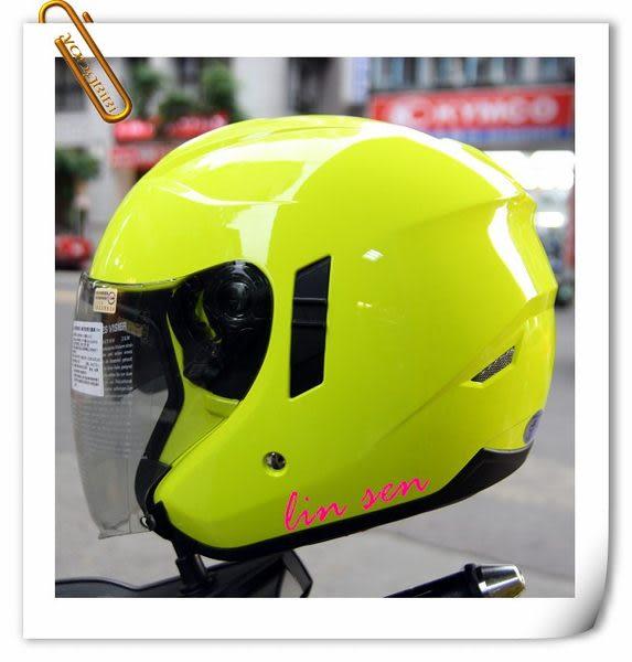 M2R安全帽,FR1,素色/螢光黃