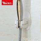 蓬鬆頭 黏貼花灑支架固定座浴室可調節免打孔蓬蓬頭淋浴支架壁掛無痕