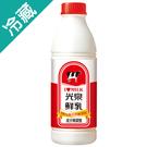 光泉鮮奶-全脂936ML/瓶【愛買冷藏】