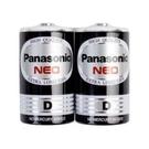 國際牌 黑錳電池 1號電池(2入) 乾電池 錳乾電池 鹼性電池