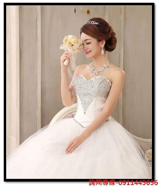 (45 Design) 訂做款式7天到貨 冬新款婚紗禮服韓版甜美抹胸新娘齊地公主心形亮片蕾絲綁帶款