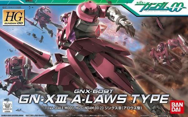 鋼彈模型 HG 1/144 鋼彈00 GNX-609T GN-XIII A-LAWS TYPE 厄運式 III TOYeGO 玩具e哥