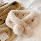 圍巾 高品質定制毛毛圍巾 冬季仿皮草交叉球球圍脖仿獺兔毛ins保暖毛領 夢藝