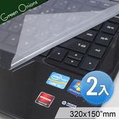 Green Onions 320X150mm 可裁減通用 0.2mm超薄筆電鍵盤矽膠保護膜(RT-KBU0102) 2入包裝
