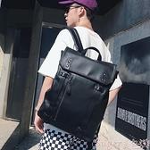 皮革後背包潮流新款背包青年男包簡單純色皮質後背包休閒戶外背包旅行包書包  新品