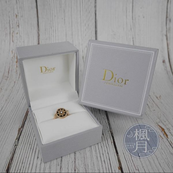 BRAND楓月CHRISTIAN DIOR ROSE DES VENTS 八角星 戒子 金色 飾品 配件