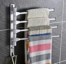 毛巾架-免打孔太空鋁旋轉毛巾桿衛生間活動毛巾架浴室洗手間三桿四桿五桿  提拉米蘇