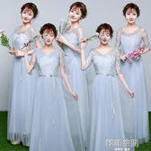 韓版伴娘服長款宴會禮服女裝灰色中袖姐妹團演出服