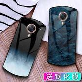 美圖M8手機殼T8冷淡風硅膠保護套【奇趣小屋】