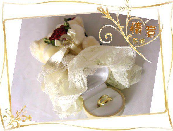 求婚禮會場~求婚必備小物~求婚用造型小熊新郎新娘戒盒特惠網友價只要399元