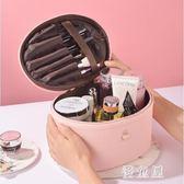 少女心化妝箱 大容量手提便攜韓版簡約可愛日系化妝包 BT11949『優童屋』