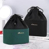 化妝包 網紅懶人化妝包抽繩大容量便攜護膚品收納袋洗漱包盒ins風超火 西城