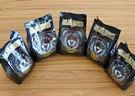 【品皇咖啡】傳統黑色袋烘焙咖啡豆 450...