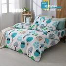 【BEST寢飾】雲絲絨 鋪棉兩用被套 雙人 咕咕森林 舒柔棉 台灣製造