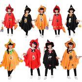 除舊迎新 萬圣節兒童服裝cos魔法師女巫披風斗篷化妝舞會演出服飾巫婆披風