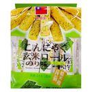 (有效期限至2018.12.11)【北田】蒟蒻糙米捲-海苔口味16入/包(180g)-奶蛋素