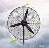 工業風扇強力大功率落地壁掛式搖頭超大風力商用牛角扇工用電風扇QM 依凡卡時尚