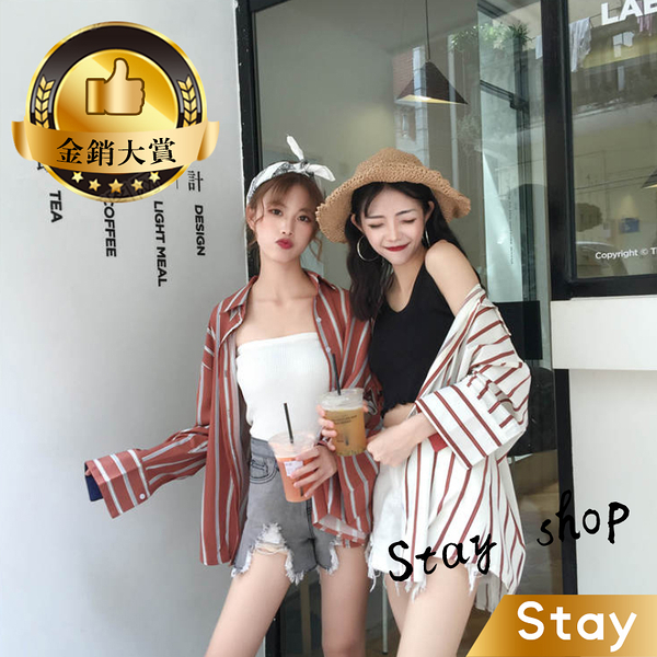 【Stay】韓版時尚百搭氣質寬鬆條紋防曬外套 襯衫 長袖上衣 薄外套 罩衫【J122】