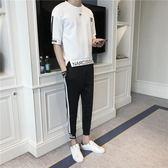 夏季亞麻套裝男士短袖t恤韓版潮流休閒夏天新款運動套裝 QQ953『優童屋』