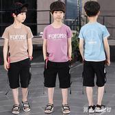 男童套裝 夏季新款薄款中大童男孩兒童短袖休閒兩件式韓版潮衣 DR17316【男人與流行】