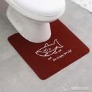 浴室地毯馬桶地墊U型墊衛生間腳墊廁所防水墊吸水防滑墊子地墊門 【母親節禮物】