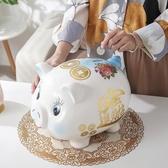 陶瓷豬存錢筒罐只進不出可取大容量紙幣硬幣兩用儲蓄罐【聚寶屋】