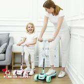 滑板車兒童1-2-3-6歲小孩寶寶男孩初學者3輪閃光滑滑溜溜車  全店88折特惠