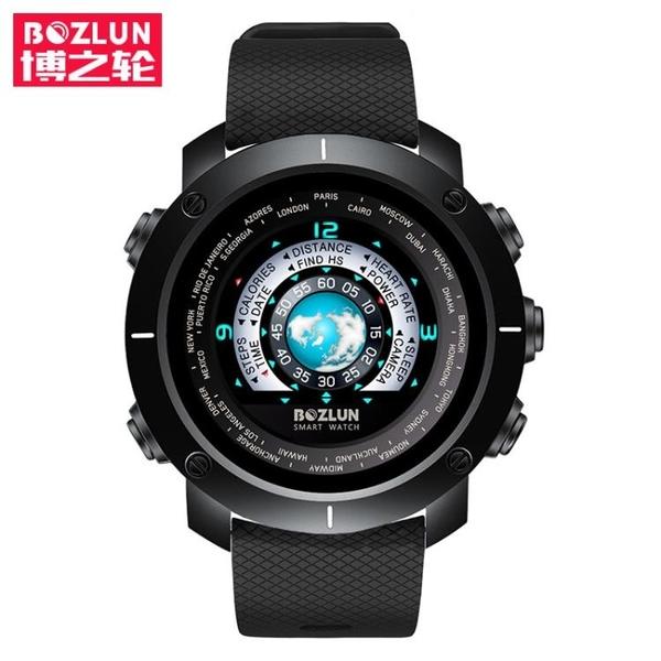 智慧手環 博之輪智慧運動手錶男士心率監測計步跑步器防潑水黑科技手錶電子錶多功能
