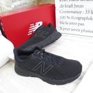 New Balance 慢跑鞋 緩震跑鞋 運動鞋 正品 4E楦 M880B11 男款 黑 大尺碼【iSport愛運動】