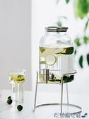 冷水壺 霜山家用玻璃冷水壺帶龍頭耐高溫大容量涼水壺泡梅酒果汁密封罐3L 快速出貨