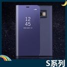 三星 Galaxy S8+ S7 S6 ...