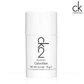 Calvin Klein ck2 體香膏 75g 【SP嚴選家】