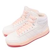adidas 休閒鞋 Hoops 2.0 MID 白 粉紅 NEO 女鞋 復古籃球鞋 愛迪達 【ACS】 FW9355