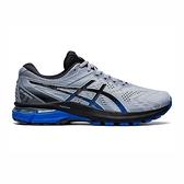 Asics Gt-2000 8 [1011A690-024] 男鞋 運動 慢跑 健身 避震 透氣 舒適 亞瑟士 灰 黑