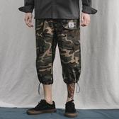 夏季chic迷彩七分工裝褲男潮牌寬鬆直筒嘻哈7分闊腿束腳日系短褲