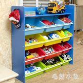 兒童玩具收納架寶寶書架幼兒園多層置物架子整理架玩具箱柜懶角落 ys9913『毛菇小象』
