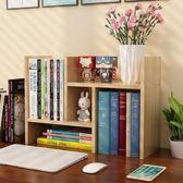 書架 桌面小書架簡易桌上置物架簡約現代學生書櫃兒童書桌辦公桌收納架 綠光森林