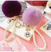 包包掛飾可愛創意流行毛毛球掛件皮草掛件毛絨汽車鑰匙扣包包掛飾書包 萊俐亞