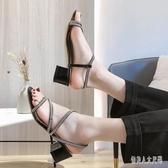 露趾涼鞋女仙女風2020夏季新款水鉆百搭粗跟高跟鞋學生羅馬鞋韓版 yu12232『俏美人大尺碼』