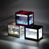魚缸泰國斗魚缸桌面迷你缸小型觀賞魚缸海藻球盒帶燈USB多色斗魚缸印象部落