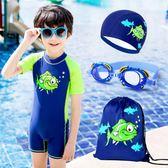 男童泳裝佑游兒童泳衣男童寶寶嬰兒游泳衣中大童游泳褲連體泳裝小童防曬