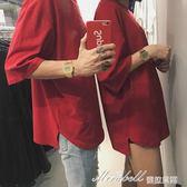 韓國風寬鬆開叉五分袖T恤情侶裝時髦半袖tee男女   蜜拉貝爾